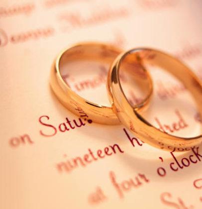 Na ostatnią chwilę – ślub w pośpiechu.